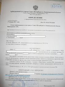 Шаблоны искового заявления можно посмотреть на сайте суда.